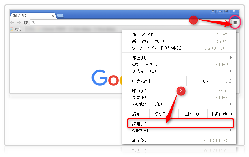 Google chrome setting